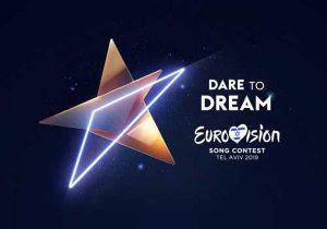 לוגו אירוויזיון 2019