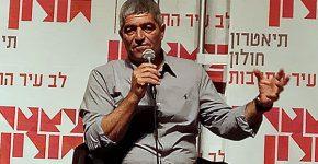 אלוף (מיל') טל רוסו. צילום: אבישי טייכר, מתוך ויקיפדיה