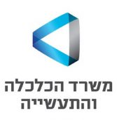 הממשלה תעניק תמריצים לחברות היי-טק להעסקת מתמחים מהאוכלוסייה הערבית