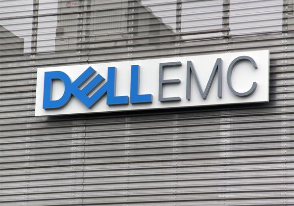 צמצומים בישראל. Dell-EMC. צילום: BigStock