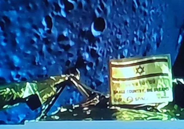 זמן קצר לפני שהתרסקה, החללית בראשית הצליחה לשלוח סלפי מקרוב מאוד לירח