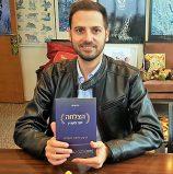 בא לבקר במאורת הנמר: גד מרגי, מחבר הספר הצלחה ישר ולעניין