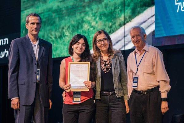 """צוות מיזם """"מציאות משתנה"""" מקבל את פרס גליקמן. צילום: יח""""צ"""