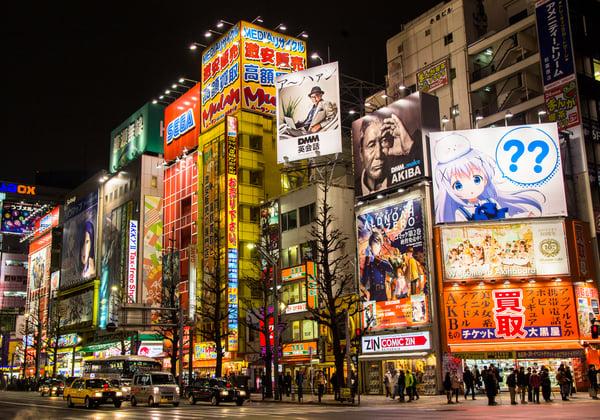 אקיהברה, טוקיו, יפן. צילום: בוקינג.קום