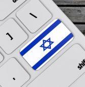 ההיסטוריה של אומת החדשנות והרוח הישראלית