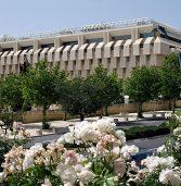 הבנקים בישראל: בין חדשנות טכנולוגית לסיכוני סייבר