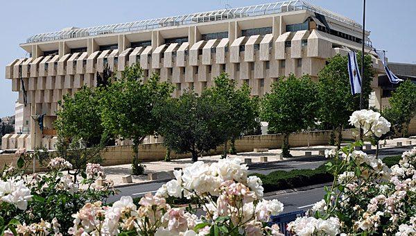 בנק ישראל יחייב את הבנקים לאפשר העברת תיקי ניירות ערך אונליין
