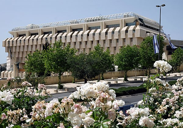 בניין בנק ישראל בירושלים. צילום: BigStock