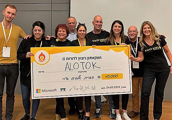 """שירה פאיאנס-בירנבאום, COO&CMO מיקרוסופט ישראל, מעניקה את הפרס הראשון לחברי קבוצת ALOTOK. צילום: יח""""צ"""
