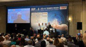 העמותה לניהול פרויקטים בישראל מזמינה אתכם לכנס השנתי ה-23