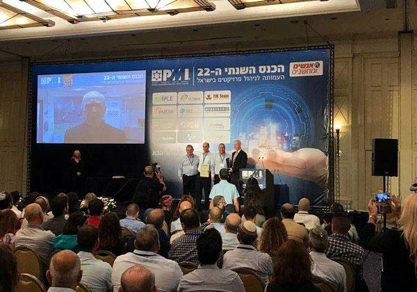 הכנס השנתי של PMI ישראל - העמותה לניהול פרויקטים, בשנה שעברה. צילום: ניב קנטור
