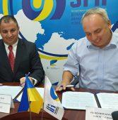 """ממשלת אוקראינה מינתה את ד""""ר איתן לסרי כיועץ לממשלה בנושא חדשנות וטכנולוגיה"""