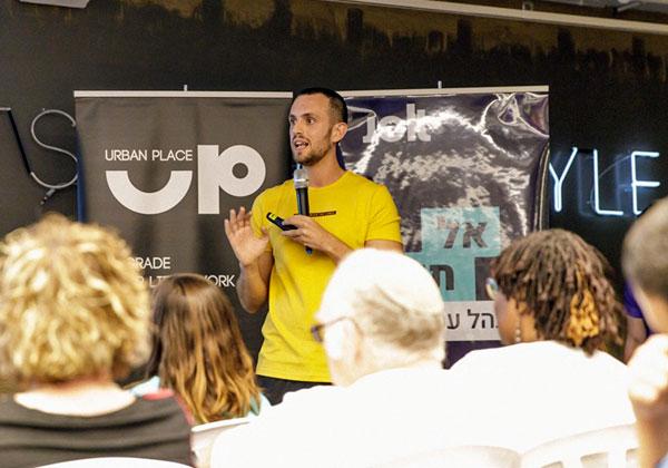 """רועי דויטש, מנכ""""ל ג'ולט, באירוע הפתיחה של הקמפוס הירושלמי של החברה. צילום: עומר הכהן"""