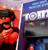 משחק פעולה וירטואלי דובר עברית: המוסד נגד טרוריסטים שמנסים להאט את האינטרנט