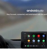 עדכון ל-Android Auto מבטיח תפעול בטוח יותר תוך כדי נהיגה