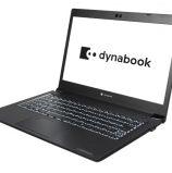מחשב חדש של דיינבוק – לאנשי עסקים שמרבים להיות בדרכים
