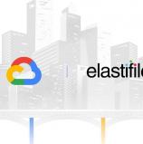 אקזיט ישראלי קרוב: גוגל על סף רכישת הסטארט-אפ אלסטיפייל