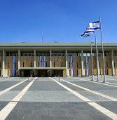 הכנסת ממשיכה במעבר לדיגיטל: הטמיעה מערכת ליצירת מסמכים חכמים
