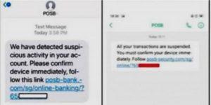 ה-SMS הזדוני שנשלח ללקוחות בנקים. מקור: קלירסקיי