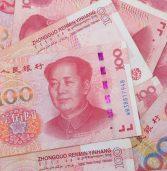 מטבע הקריפטו של ממשלת סין יהיה מוכן לשימוש ביום הרווקים