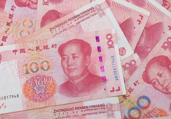 יוחלפו בקריפטו ביום הרווקים? שטרות יואן סיני. צילום אילוסטרציה: BigStock