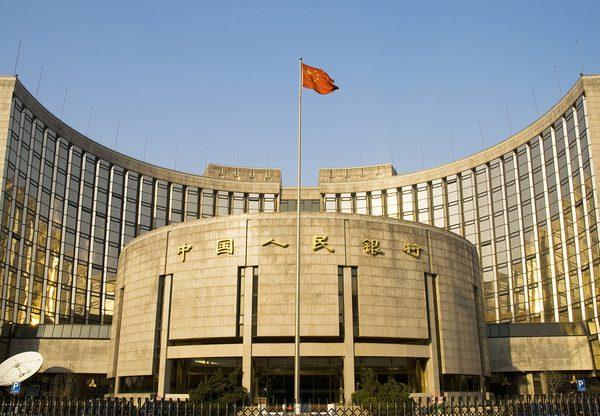 בקרוב ישיק מטבע קריפטו משלו. הבנק המרכזי של סין. צילום: BigStock
