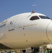 """""""ירושלים של זהב"""" – הדרימליינר ה-12 של אל על – הגיע לישראל"""