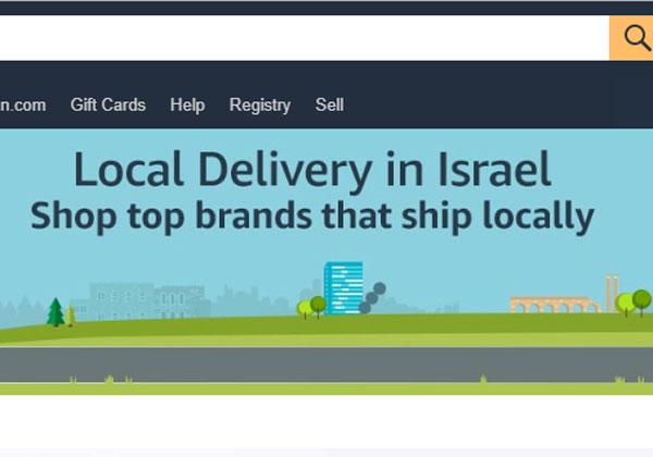 ההודעה שהציבה אמזון באתר שלה. צילום מסך