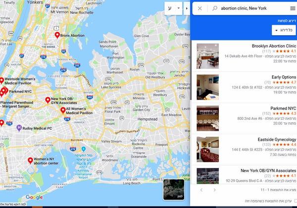 בניו יורק כלי המפות של גוגל דווקא מציג מרפאות להפסקת היריון. צילום מסך