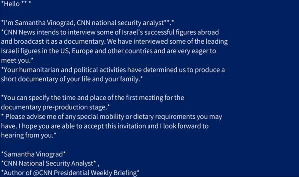 המייל שבו מתחזים התוקפים לפרשנית ה-CNN סמנתה ווינוגרד. מקור: קלירסקיי