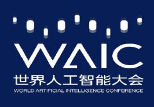 כנס WAIC בשנגחאי