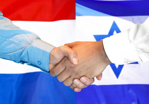 שיתוף פעולה עסקי ישראלי-הולנדי. טרה סקיי ו-ITQ. צילום אילוסטרציה: BigStock