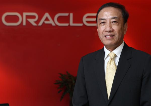"""פראנק שיונג, סגן נשיא קבוצת פיתוח בלוקצ'יין, אורקל. צילום: יח""""צ"""