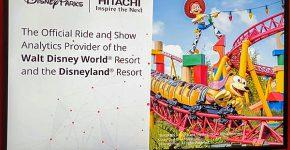 בקרוב: יכולות ה-IT וה-OT של היטאצ'י בשניים מפארקי השעשועים הגדולים בעולם. צילום: פלי הנמר