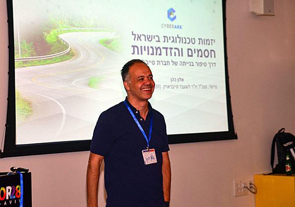 אלון כהן, מייסד סייברארק, בהרצאתו על הקמת החברה והאתגרים בדרך. צילום: אבירם נחום, סטודיו איגל ארט