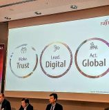 Fujitsu Gateway: שער גלובלי של פוג'יטסו יוקם בהודו