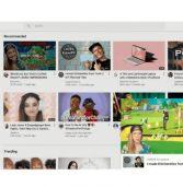 יוטיוב: עיצוב חדש לעמוד הבית בטאבלטים ומחשבים שולחניים