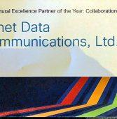 בינת תקשורת מחשבים זכתה בפרס שותף השנה של סיסקו העולמית