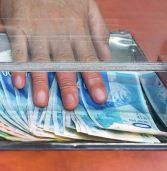 הממשלה תקצה 15 מיליון שקלים למוסדיים שישקיעו בהיי-טק המקומי
