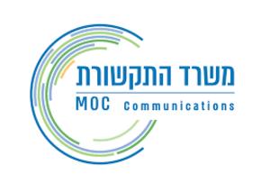 משרד התקשורת