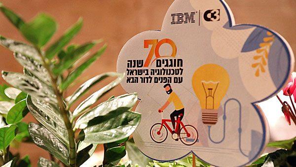 הנמר חוגג 70 שנים ליבמ ישראל – חלק א'