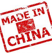 סין: ארגונים ממשלתיים וציבוריים יחליפו את המחשוב בחלופות מקומיות
