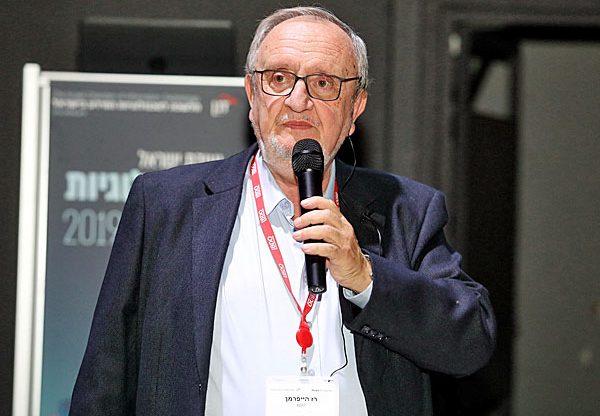 רז הייפרמן, יועץ בכיר לטרנספורמציה דיגיטלית, דירקטור ב-BDO Digital. צילום: ניב קנטור