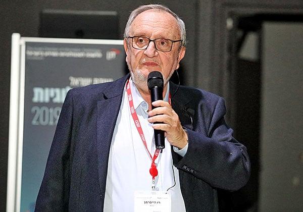 רז הייפרמן, יועץ בכיר לטרנספורמציה דיגיטלית, דירקטור ב-BDO Digital, וכן מרצה באקדמיה בנושאי טרנספורמציה דיגיטלית ואתגרי הניהול בעידן הדיגיטלי. צילום: ניב קנטור
