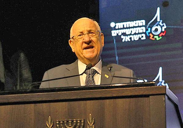 נשיא המדינה, ראובן ריבלין, בוועידה הבוקר (ב'). צילום: סיוון פרג'