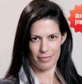 וואן הקימה חברה לענן AWS, בראשה – שני אנקוריון