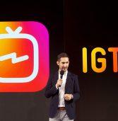 כפתור ה-IGTV באינסטגרם – OUT