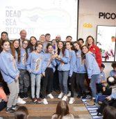 קרן ההון-סיכון PICO Venture Partners רותמת את תלמידי י-ם להצלת ים המלח