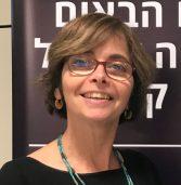 כיצד עשויה הגבלת ענקיות האינטרנט להשפיע על סטארט-אפים בישראל?