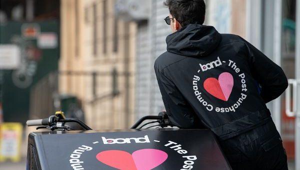 בונד הישראלית מגייסת 15 מיליון דולר
